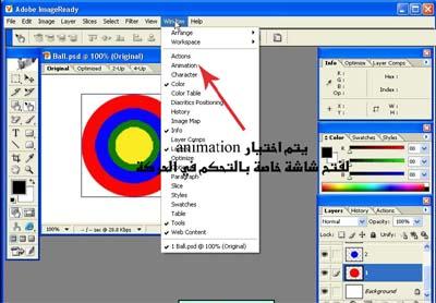 animation3