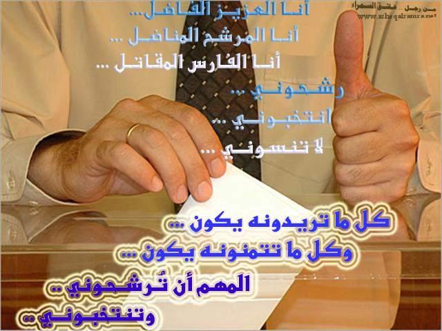 بطاقات عاشق السمراء 25697_01310164129